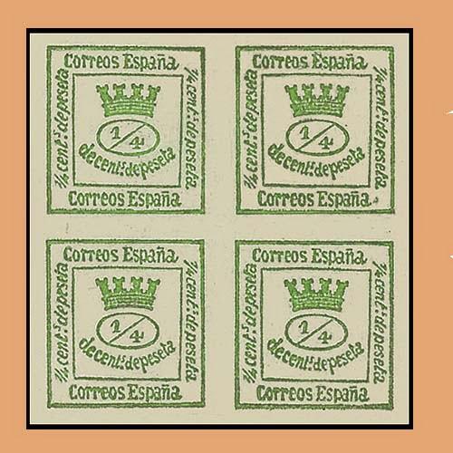 Edifil 130 Corona mural y alegoría de España 4/4 1873 Verde amarillento