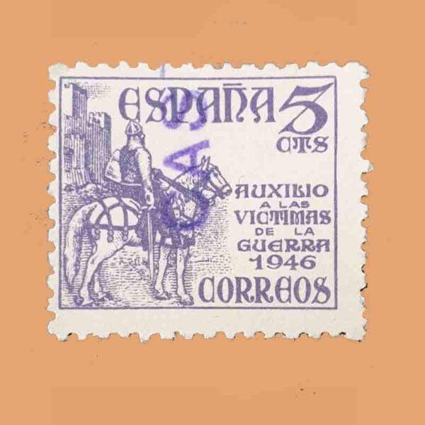 Edifil 1062 Pro victimas de la guerra Sello 5cts. 1949 violeta