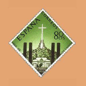 Edifil 1248. Inauguración del Monasterio de Santa Cruz del Valle de los caídos. Sello 80cts. 1959 verde y negro