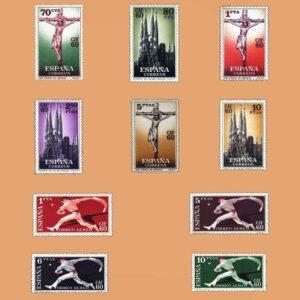 Edifil 1280-1289. Serie I Congreso Internacional de Filatelia. 1960. 10 valores