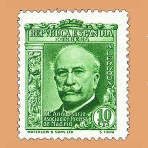 Edifil 698 Aniversario Asociación de la Prensa Sello 10cts. 1936 verde
