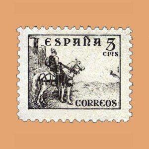 Edifil 816B Cifras Cid e Isabel Bloque Sello 5cts. 1937 castaño