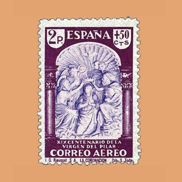Edifil 911 XIX Centenario de la Virgen del Pilar Sello 2ptas. + 50cts. 1940 lila y violeta