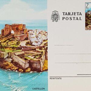 Enteros Postales 125. Turismo. Castellón. 1981