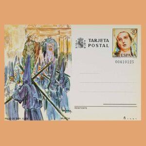 Enteros Postales 138. Turismo. Murcia 1984