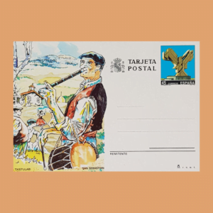 Enteros Postales 152. Turismo. San Sebastian 1991