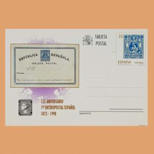 Enteros Postales 167. Aniversario Primera Tarjeta Entero Postal. 1998