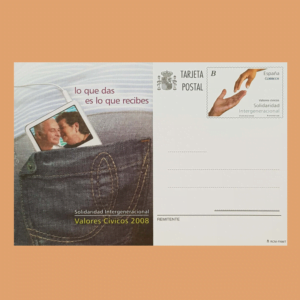 Enteros Postales 179. Valores Cívicos. 2008