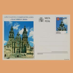Enteros Postales 184. Año Santo Compostelano. 2010