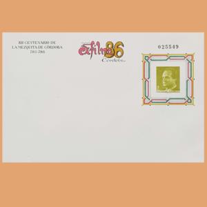 Sobre Enteros Postales 5. EXFILNA 86. Córdoba, 1986