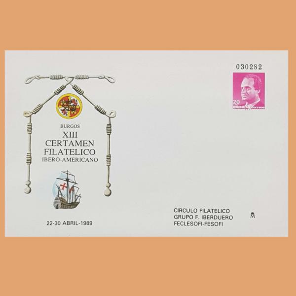 Sobre Enteros Postales 12. XIII Certamen Filatélico Iberoamericano. 1989