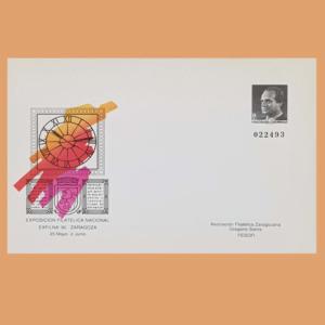 Sobre Enteros Postales 15. EXFILNA 90. Zaragoza, 25/5 - 2/6 1990