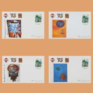 Sobre Enteros Postales 42. EUROBASKET'97. Barcelona 1997