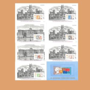 Carpeta 3711A/G – 150 Aniversario del primer sello español. 2000