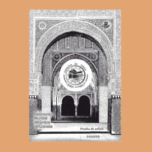 Prueba 105. Alhambra de Granada 2011