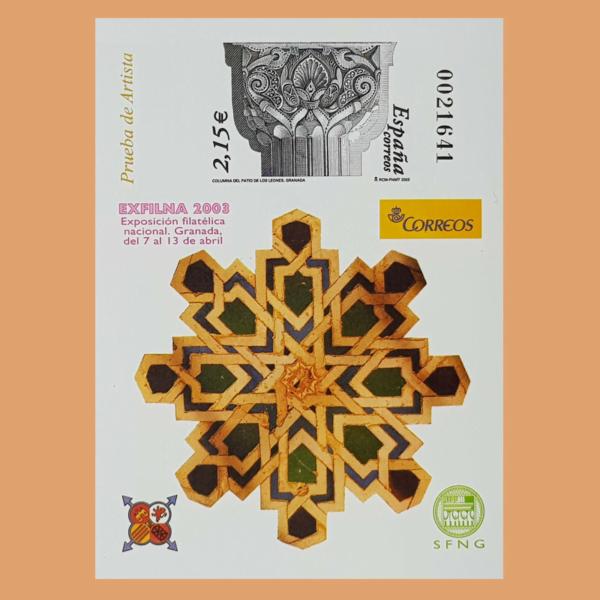 Prueba de Lujo 80. EXFILNA 2003. Granada