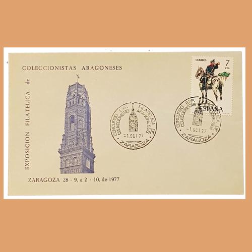 Sobre Exposición Coleccionistas Aragoneses. 28/9 al 2/10 1977 Torre Mudejar