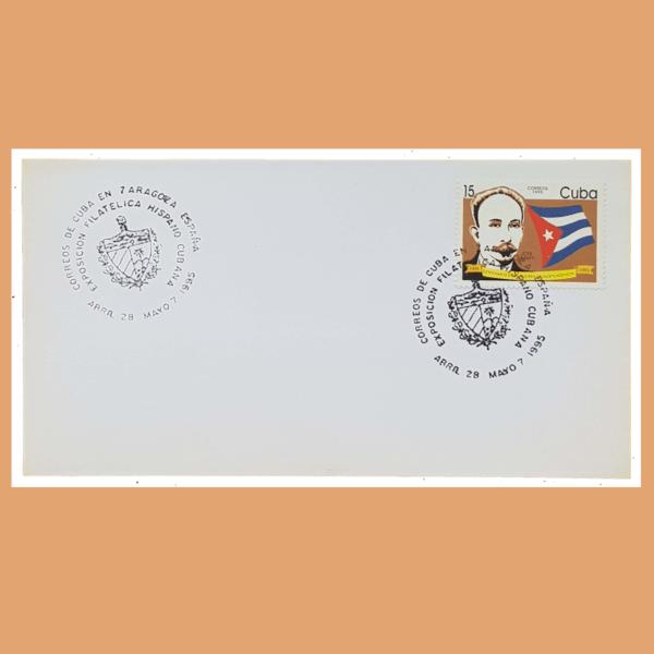 Sobre Exposición Filatélica Hispano Cubana. Zaragoza, 28/4 - 7/5 1995. SE0147
