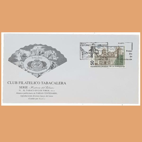 Sobre Exposición Patrimonio de la Humanidad. Madrid, 3 Diciembre 1993