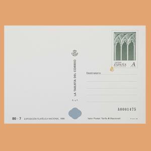 Tarjetas del Correo 030. EXFILNA 99. Palacio de la Aljafería