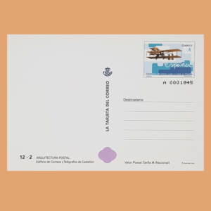 Tarjetas del Correo 036. Arquitectura Postal. Castellón. 2009