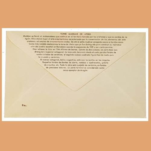 Sobre Exposición Coleccionistas Aragoneses. 28/9 al 2/10 1977