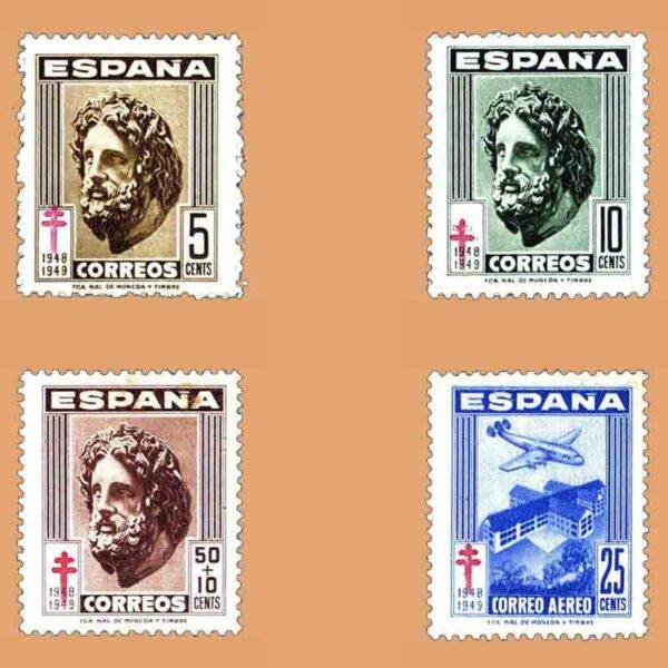 Edifil 1040-1043. Serie Pro tuberculosos. 4 valores. ** 1948