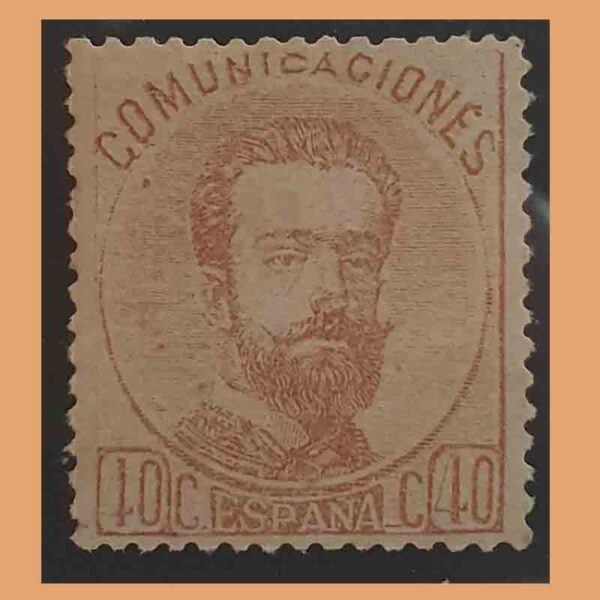 00125. Corona Real, Cifras y Amadeo I 40cts.