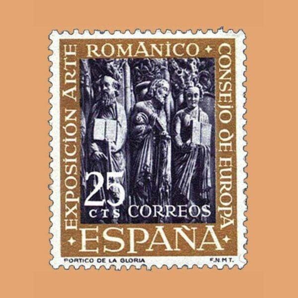 01365. VII Exposición del Consejo de Europa. Pórtico de la Gloria