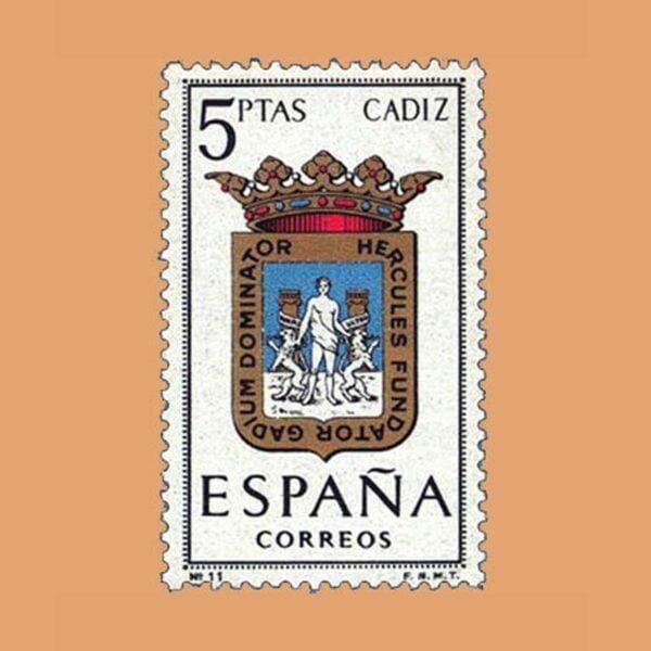 Edifil 1416. Escudos de Capitales de Provincia. Cádiz. Sello 5 ptas. ** 1962
