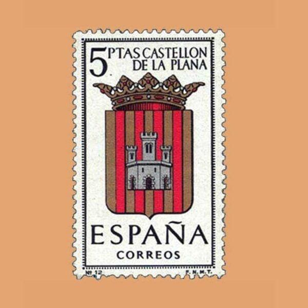 Edifil 1417. Escudos de Capitales de Provincia. Castellón. Sello 5 ptas. ** 1962