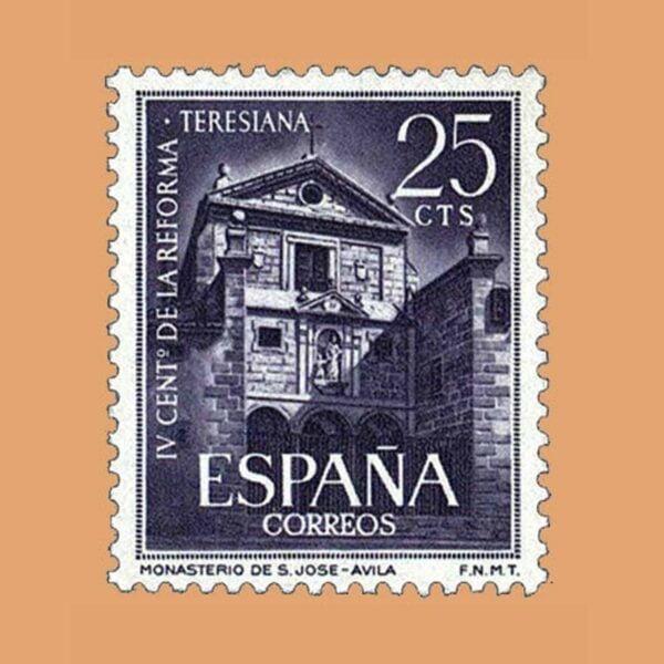Edifil 1428. IV Centenario de la Reforma Teresiana. Monasterio de San José (Ávila). Sello 25 cts. ** 1962