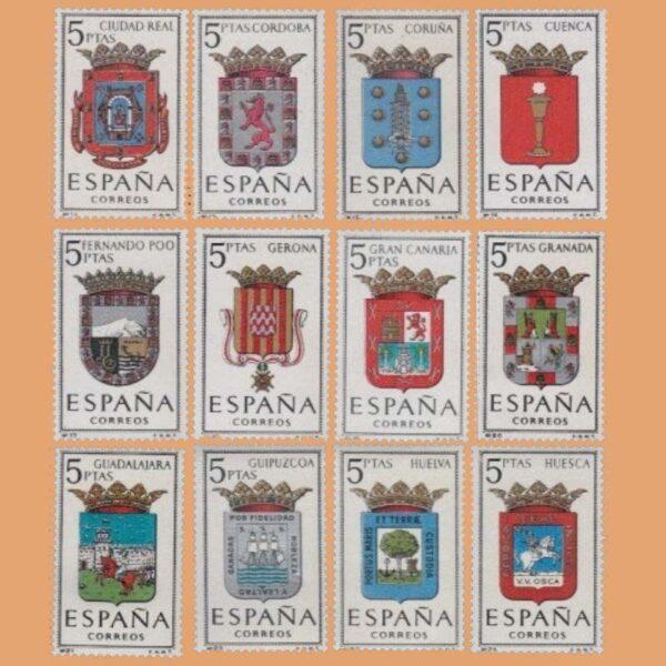 Edifil 1481-1492. Serie Escudos de las Capitales de Provincias Españolas. II Grupo. 12 valores. ** 1963