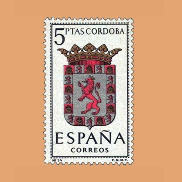 Edifil 1482. Escudos de Capitales de Provincias. Córdoba. Sello 5 ptas. ** 1963