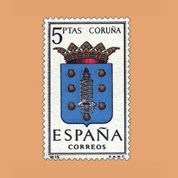 Edifil 1483. Escudos de Capitales de Provincias. Coruña. Sello 5 ptas. ** 1963