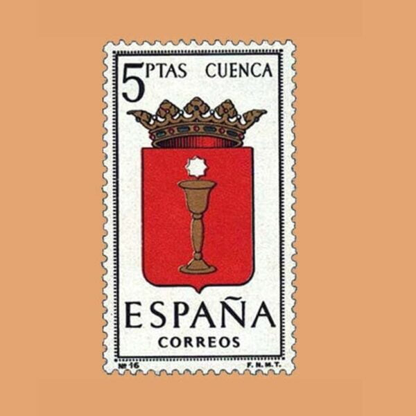 Edifil 1484. Escudos de Capitales de Provincias. Cuenca. Sello 5 ptas. ** 1963
