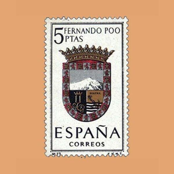 Edifil 1485. Escudos de Capitales de Provincias. Fernando Poo. Sello 5 ptas. ** 1963