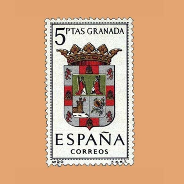 Edifil 1488. Escudos de Capitales de Provincias. Granada. Sello 5 ptas. ** 1963