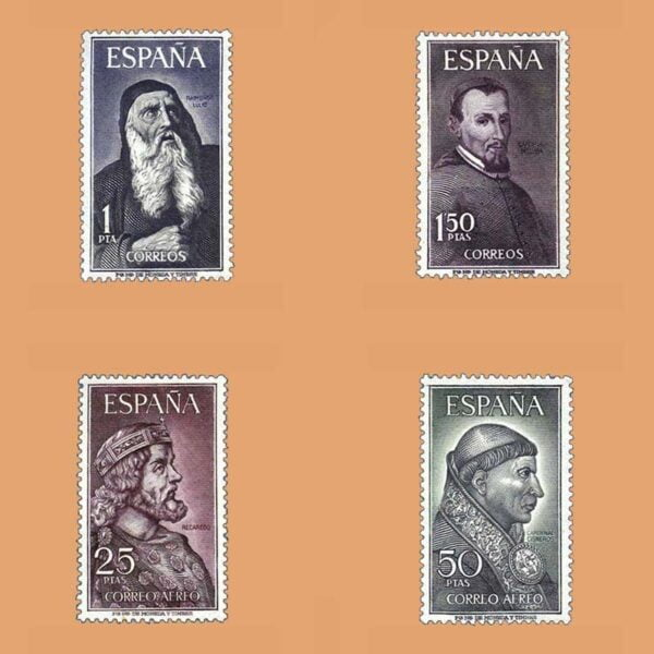 Edifil 1536-1539. Serie Personajes Españoles. 4 valores. ** 1963