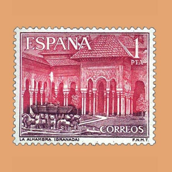 Edifil 1547. Paisajes y Monumentos. La Alhambra de Granada. Sello 1 pta. ** 1964