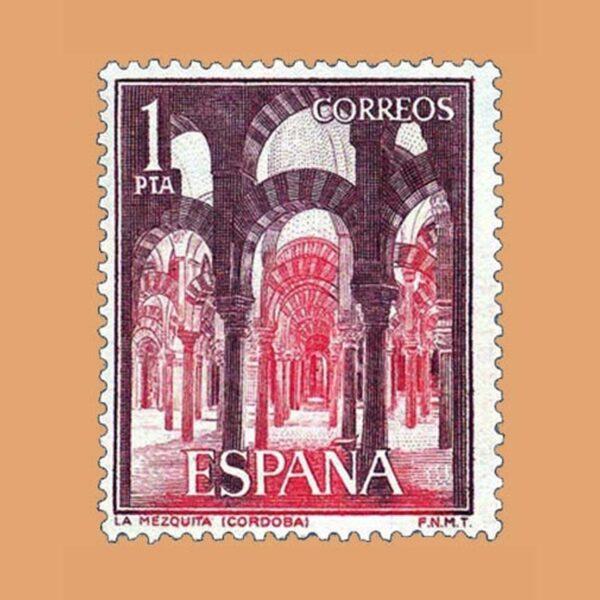 Edifil 1549. Paisajes y Monumentos. La Mezquita de Córdoba. Sello 1 pta. ** 1964