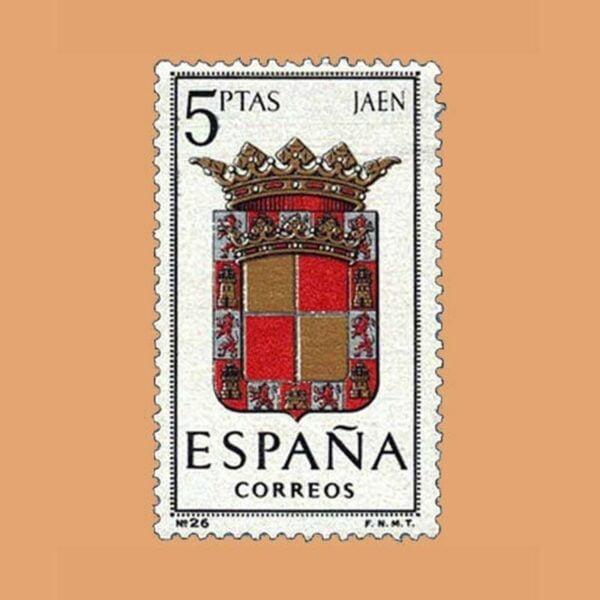 Edifil 1552. Escudos de Capitales de Provincias. Jaén. Sello 5 ptas. ** 1964