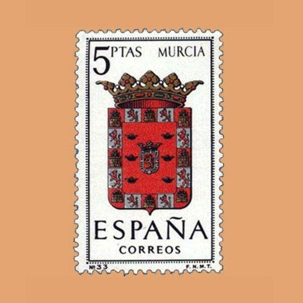 Edifil 1559. Escudos de Capitales de Provincias. Murcia. Sello 5 ptas. ** 1964