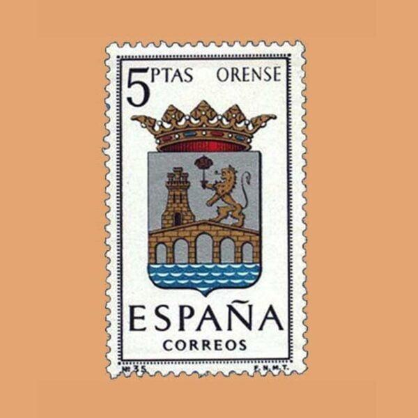 Edifil 1561. Escudos de Capitales de Provincias. Orense. Sello 5 ptas. ** 1964
