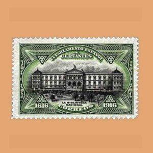 00281. III Centenario de la muerte de Cervantes. FR11, Verde. 1916