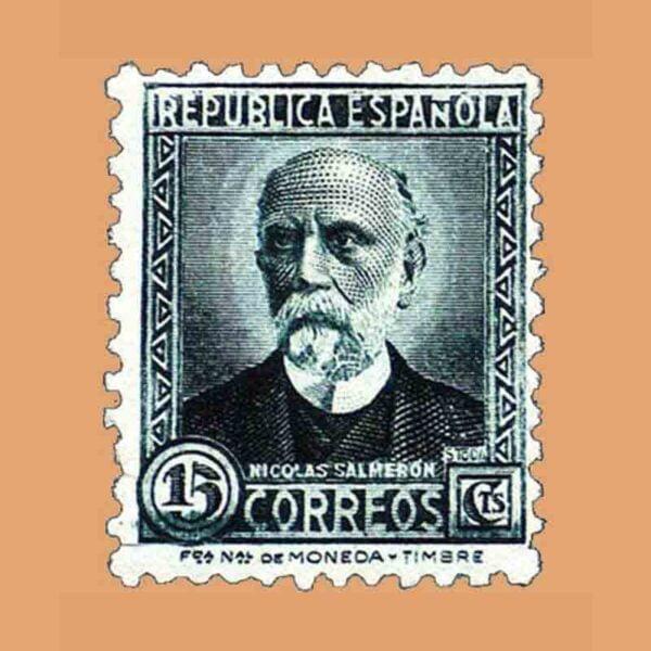 Edifil 665. Personajes y Monumentos. Nicolás Salmerón. Sello de 15 cts. 1932