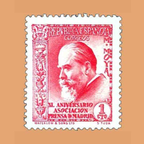 Edifil 695. XL Aniversario Asociación de la Prensa. Miguel Moya. Sello 1ct. 1936