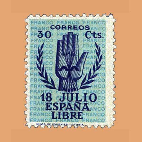 00853. II Aniversario del Alzamiento Nacional. Sello 30 cts. 1938