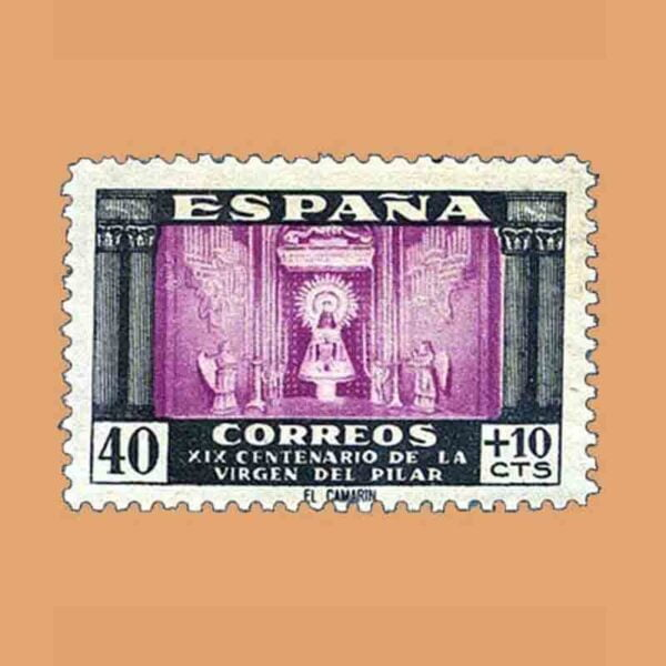 Edifil 998. Virgen del Pilar. Sello 40 + 10 cts. ** 1946