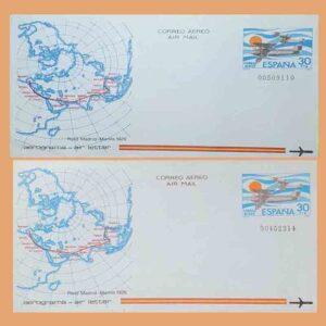 Aerogramas 201 y 202 Aerograma 1981